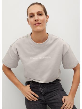 MANGO - Boats Printed Cotton T-shirt LIGHT BEIGE