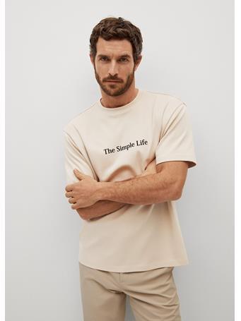 MANGO - Relaxed-fit Message T-shirt BEIGE