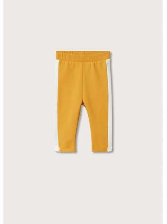 MANGO - Trims Jogger Trousers 15 YELLOW
