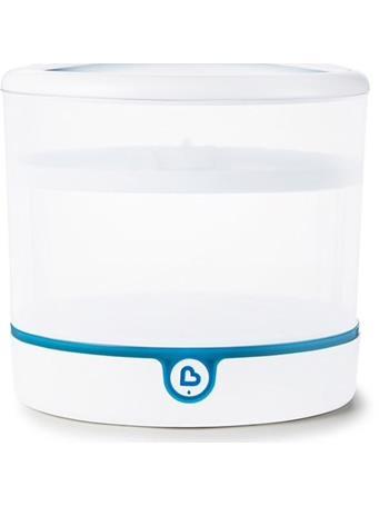 MUNCHKIN - Clean Electric Sterilizer No Color
